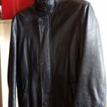 Куртка кожаная мужская черного цвета р. 48, б/у, Новосибирск