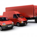 Перевозка грузов из Новосибирска по Новосибирской области и России, Новосибирск