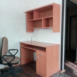 Продам письменный стол +подвесная полочка +стул, Новосибирск