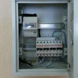 Электрик-электромонтажник без выходных. Гарантия., Новосибирск
