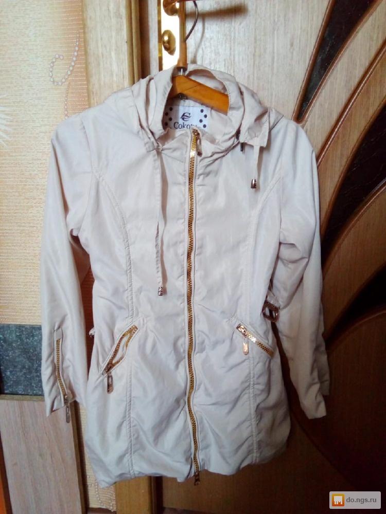Одежда для девочек в Новосибирске - НГС.ОБЪЯВЛЕНИЯ 4ed2d882fd3