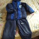 зимний костюм, Новосибирск