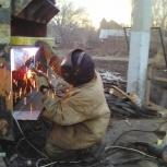 Сварочные работы, Новосибирск