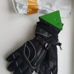 Перчатки, Новосибирск
