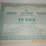 марки, Новосибирск