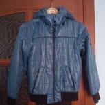 Куртка весна-осень Для мальчиков.  Размер 122-128см ( 6 – 8 лет), Новосибирск