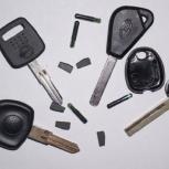 Изготовление чипов для Авто-ключей, Новосибирск