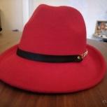 Продам новую изящную фетровую шляпу, Новосибирск