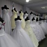 Свадебные платья большой выбор, Новосибирск