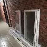 Продам алюминиевые окна, Новосибирск