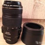 Canon EF 70-300mm f/4-5.6 IS USM, Новосибирск
