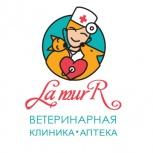 Ветеринарный врач вызов на дом!, Новосибирск