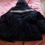 Куртка утепленная, Новосибирск