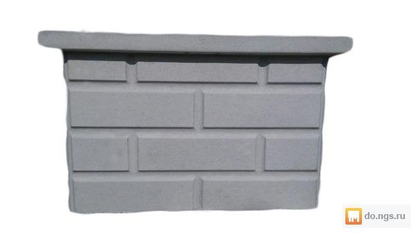 Купить вазон для цветов из бетона новосибирск купить купить штамп для печатного бетона в спб