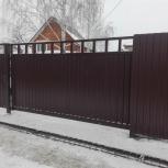 Забор, ворота (откатные), навесы, лестницы, металлоконструкции, Новосибирск