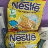 Молочные каши и смесь, Новосибирск
