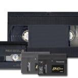 Оцифровка видеокассет всех типов, аудиокассет, бобин магнитофонов, Новосибирск