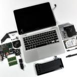 Приводим ноутбук в рабочее состояние, Новосибирск