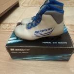Лыжные ботинки 34 размер, Новосибирск