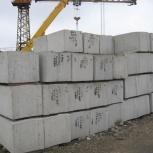 Фундаментные блоки ФБС, производство, Новосибирск