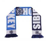 Продам новый шарф хоккей сибирь, Новосибирск
