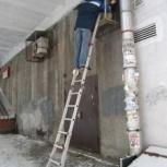 Ремонт, обслуживание кондиционеров и вентиляции, Новосибирск