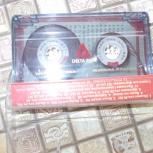 Куплю дискеты для старого магнитафона типа ef90 с записями классики, Новосибирск