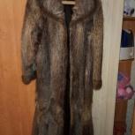 продам шубу нутрия, Новосибирск
