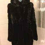 Продам норковую шубу с капюшоном, р-р 42, черный, Новосибирск