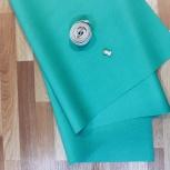 Продам ремень и коврик для занятий йогой, Новосибирск