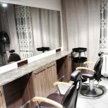 Аренда парикмахерского зала в салоне красоты у метро Гагаринская, Новосибирск
