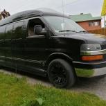 Заказ,аренда микроавтобуса VIP класса Chevrolet Express на 8 мест, Новосибирск