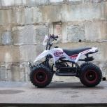 Детский квадроцикл ATV-BOT GT50-R белый, Новосибирск