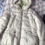 Продам стильные курточки на девочку, Новосибирск