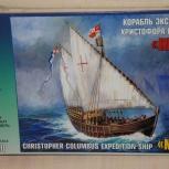 Сборная модель Нинья, Новосибирск