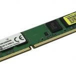 Память DDR3 DIMM 8Gb, Новосибирск