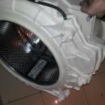 Бак с барабаном на стиральную машину, Новосибирск