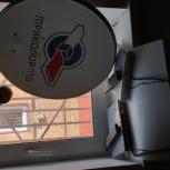 Cпутниковое ТВ триколор на 2 телевизора, Новосибирск