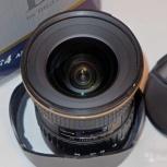 Tokina 12-24/4 Pro DX Canon EF, Новосибирск
