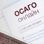 Автострахование Е-Осаго, Осаго, Каско, Новосибирск