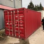 Распродажа контейнеров 20 и 40 футов, Новосибирск