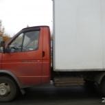 Грузоперевозки и переезды по России до 20 т из Новосибирска, Новосибирск