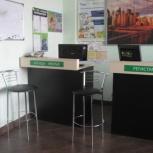 Ресепшн офисный, Новосибирск