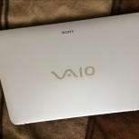 Продам шустрый ноутбук sony vaio (i3,8Gb,SSD), Новосибирск