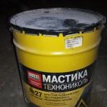 Продам мастику битумную, Новосибирск