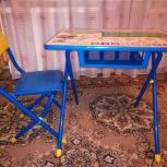 Набор детской мебели Дэми - стол и стульчик, Новосибирск
