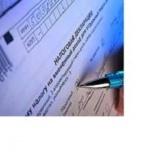 Налоговая декларация для ИП и ООО. Нулевая квартальная отчетность, Новосибирск