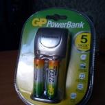 Аккумулятор + зарядное устройство, Новосибирск