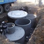 Септик из бетонных колец Выгребная яма под ключ, Новосибирск