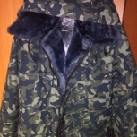 Продам куртка камуфляжная утепленная, Новосибирск